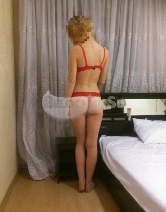 салон эротического массажа в сао